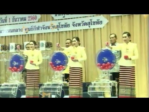 Thai lotto today result 005 wining live from Thailand Bangkok - (More info on: https://1-W-W.COM/lottery/thai-lotto-today-result-005-wining-live-from-thailand-bangkok/)