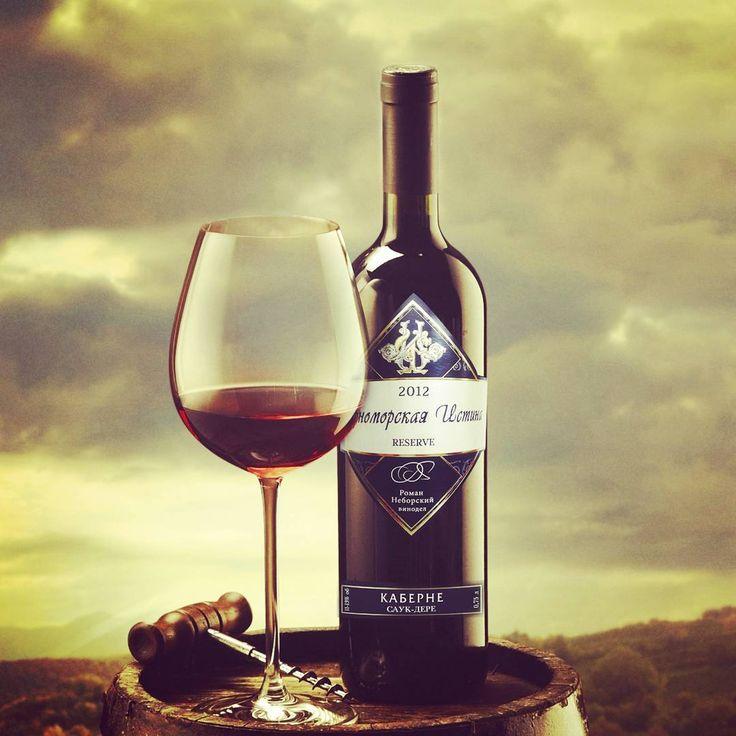 """Представляю немного творчества- разработанная этикетка для вина #этикетки #винные_этикетки #разработка_этикеток #дизайн_этикетки #design_label #designwine_label . Набирающая популярность среди российских вин """"Черноморская Истина Резерв"""" все чаще появляется на праздничных столах, романтических вечерах и просто приятных ужинах. И это очень радует ;) Ведь это не только прекрасное вино Краснодарского края за доступную цену, но и работа, в которую мы вкладывали душу! Подробности о вине https:..."""