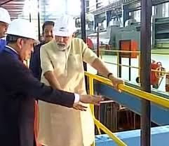PM Modi inaugurates new units in Koradi thermal power station :http://gktomorrow.com/2017/04/16/pm-modi-koradi-thermal-power-station/