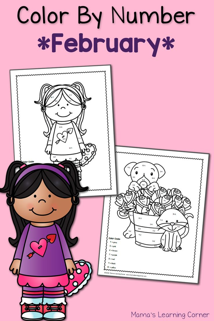 Download a free 2-page set of color by number worksheets with a fun Valentine's theme! @MamaLearning