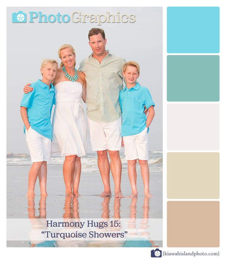 b0995a496e19 what to wear for family pictures on the beach