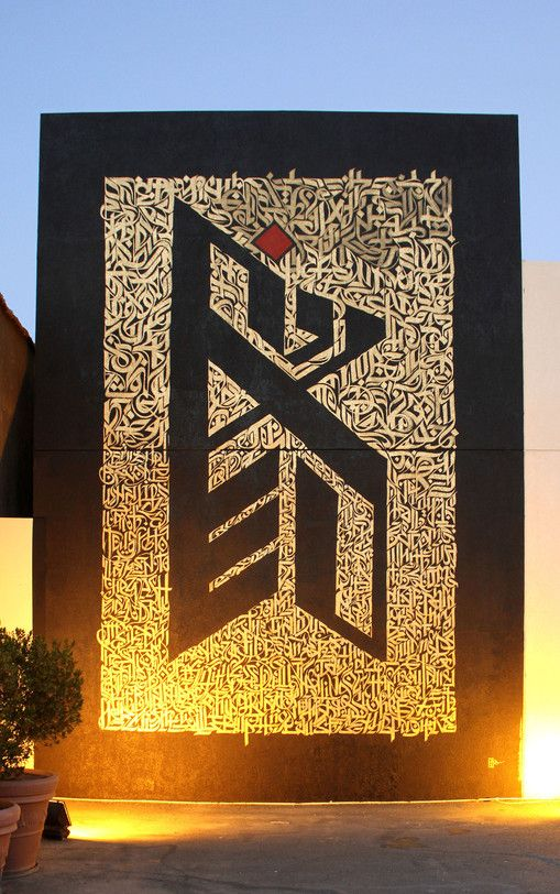 """Vincent Abadie Hafez """"The Peace Mural"""""""