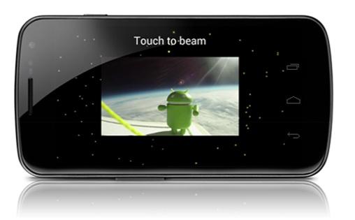 www.tafecafe.org  Samsung Galaxy Nexus – The Next to Next Generation Phone  SHIVAM RAI  tafe.com | tafecafe.org