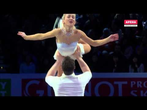 Aljona Savchenko, Bruno Massot EX 2016 World Championship Boston