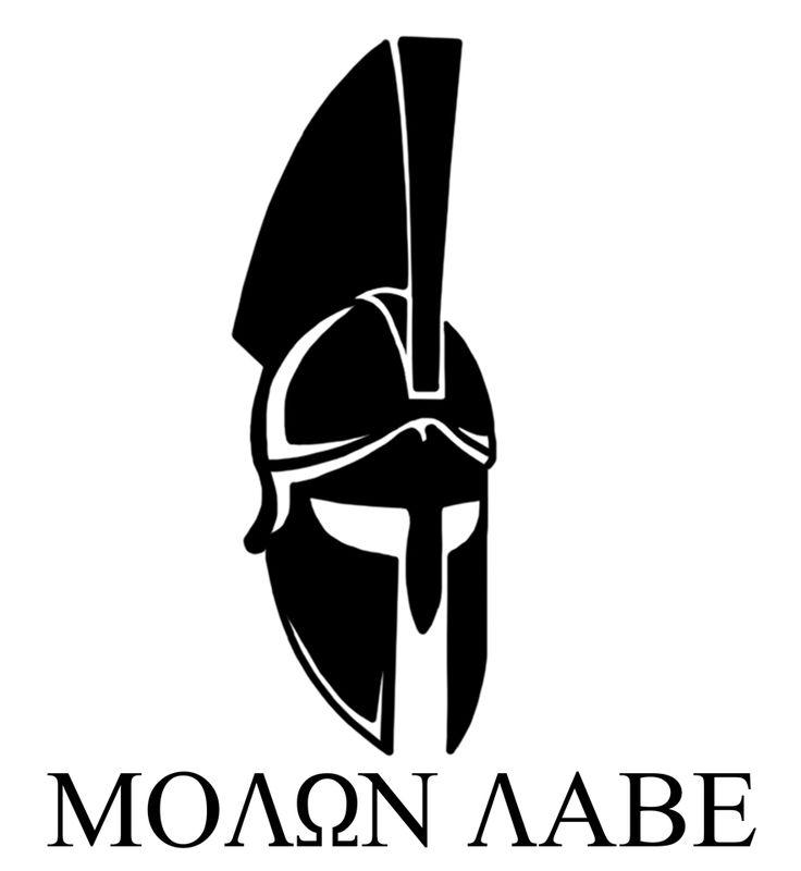 Roman helmet logo google search