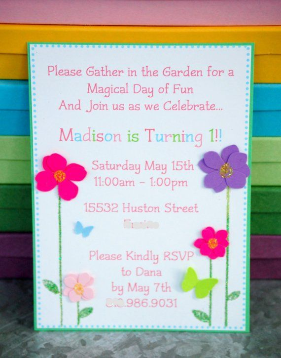 Butterfly Garden Party Invitations From Mary Had A Little