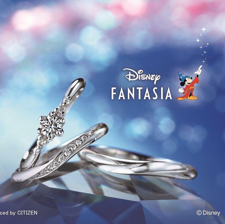 銀座・柏・直方の結婚指輪Disney FANTASIA(ディズニーファンタジア)/Stellar Bridge ステラブリッジ SBD-896 SBD-897