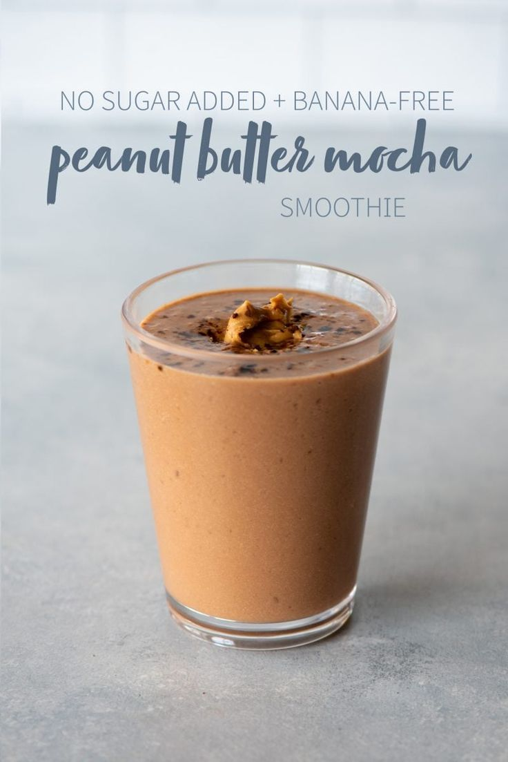 peanut butter coffee smoothie