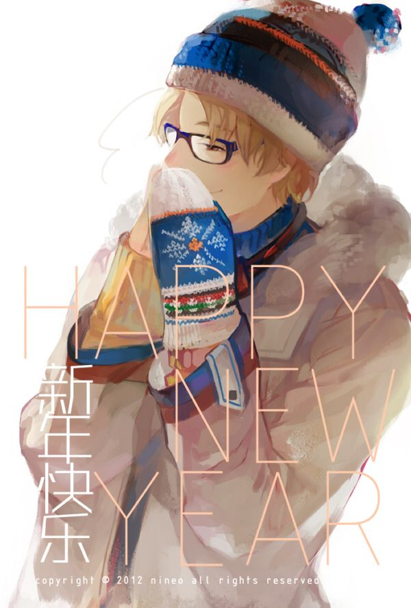 """This is a nice picture of Matthew. And for those who are wondering, the text is Chinese (simplified script) for """"Happy New Year""""."""