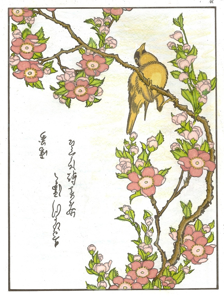Nancy- Jean Gehringer  (18+ division) from Japanese Prints Coloring Book: http://store.doverpublications.com/048624279x.html