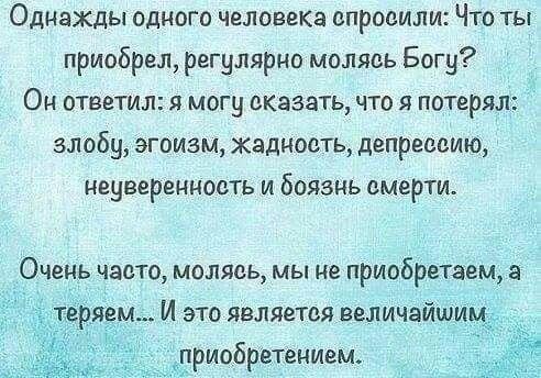 Как мудро...