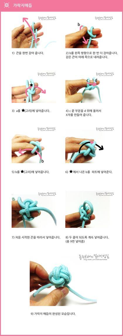 [가락지매듭 만들기] 베이지칼라의 우아심플 매듭목걸이 vs 칼라풀한 깜찍 매듭목걸이 여성들에게 가장 필...