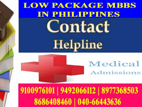 Mbbs In Philippines 2015-16