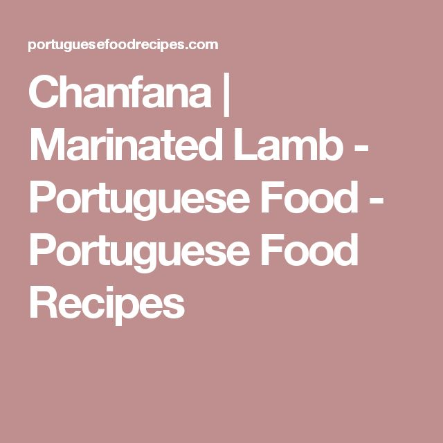 Chanfana | Marinated Lamb - Portuguese Food - Portuguese Food Recipes