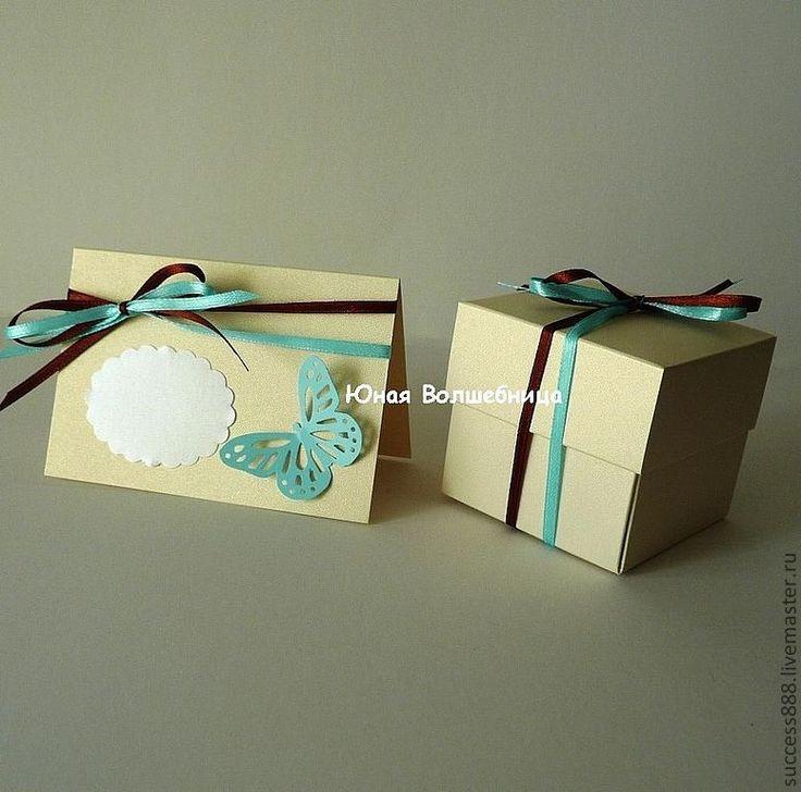 Купить Бонбоньерка - оригинальная упаковка - бежевый, бонбоньерки, бонбоньерка, бонбоньерки на свадьбу, бонбоньерка на свадьбу