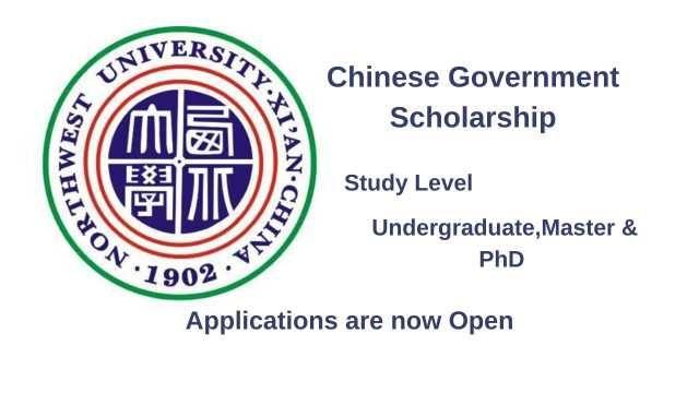 North west university online application 2020