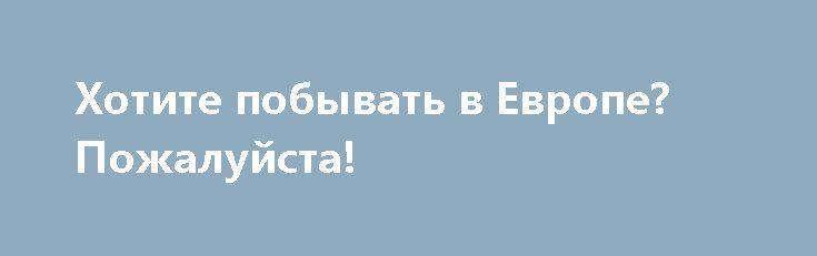 """Хотите побывать в Европе? Пожалуйста! http://brandar.net/ru/a/ad/khotite-pobyvat-v-evrope-pozhaluista/  Предлагаем купить квартиру в новом сданном доме европейского уровня на улице Сахарова. Строительная компания """"KADORR Group"""". В жилом комплексе для Вас уже готовы: красивый просторный холл, 2 скоростных лифта фирмы """"Otis"""", паркинг, служба охраны.1-комнатная квартира расположена на 5 этаже 17-этажного дома. Просторная, светлая, красивая. Комната 18 кв.м. с панорамным застеклением. Кухня 14…"""