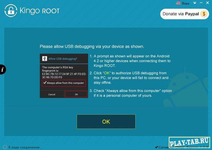 Образовательные программы на андроид скачать