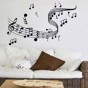 Ancho 120cm hermosa música Nota naturaleza vinilo pared papel Decal Sticker Art Q210