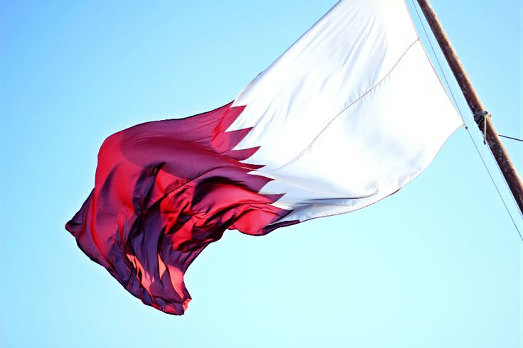 Qatar flag, my photo from Souq Waqif, Doha From my blog, www.thestylishcupcake.blogspot.com