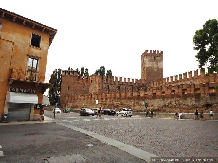 Самостоятельно в Верону, или начало второго путешествия по Италии, отзыв от туриста Arkhip251166 на Туристер.Ру