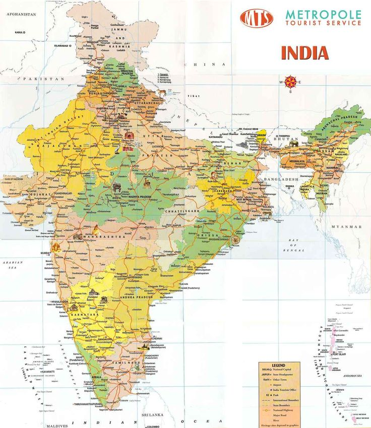 Geographically India is divided into four physical divisions: (i) The great Mountain Walls. ADVERTISEMENTS: (ii) The great Indo-Gangetic plain. (iii) The great Deccan Plateau and (iv) The Coastal Ghats. (i) The Great Mountain Walls or the Mountain Ranges of the Himalayas: In the north the mighty Himalayas with its lofty mountain ranges and majestic peaks …