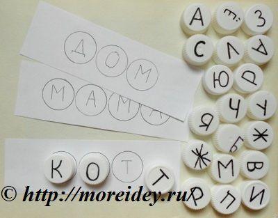 Азбука из крышек и игры с буквами и словами | MORE творческих идей для детей