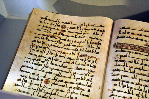 Di dalam al Qur'an terdapat rahmat yang besar dan banyak pelajaran bagi orang-orang yang beriman. Al Qur'an merupakan petunjuk yang dapat mengeluarkan manusia dari kegelapan menuju jalan yang terang.