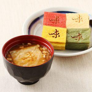 お湯をかけるだけで風味豊かな味噌汁に。【湯葉で包んだお味噌汁】