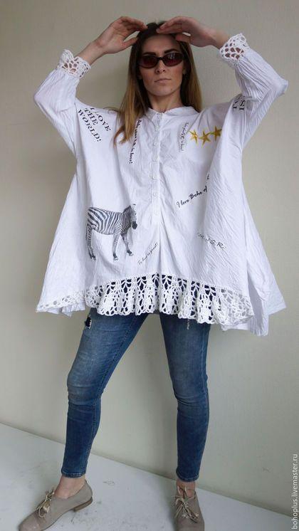 Блуза в стиле бохо 'Зебра' в интернет-магазине на Ярмарке Мастеров. Черно белая полоска Или может наоборот Белая лошадка в черную полоску Или все ж наоборот. Свободная блуза в стиле бохо из хлопка люкс со стрейч легкой мятостью. Прямого свободного кроя блузка с криволинейным решением низа, спереди короче и плавной линией удлинения по спинке. С вязаным и манжетами и частью низа и большим декором печати на ткани зебры и прочего.