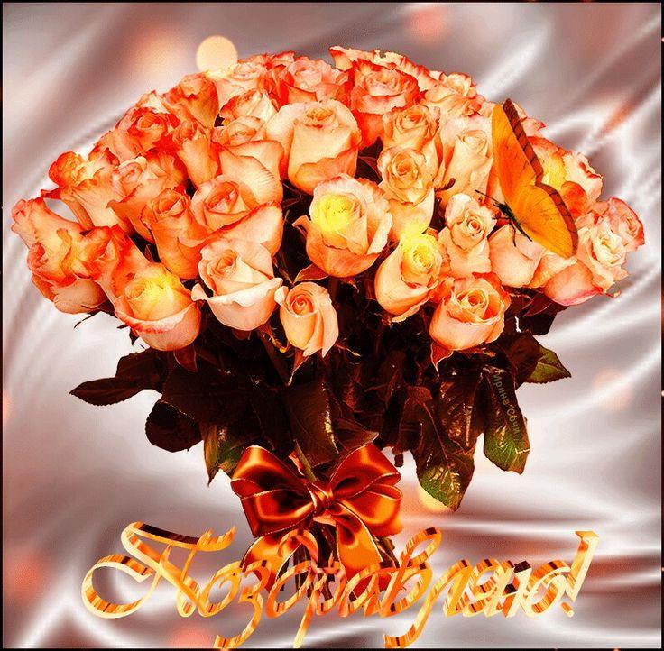 Картинки букет красивых роз с днем рождения