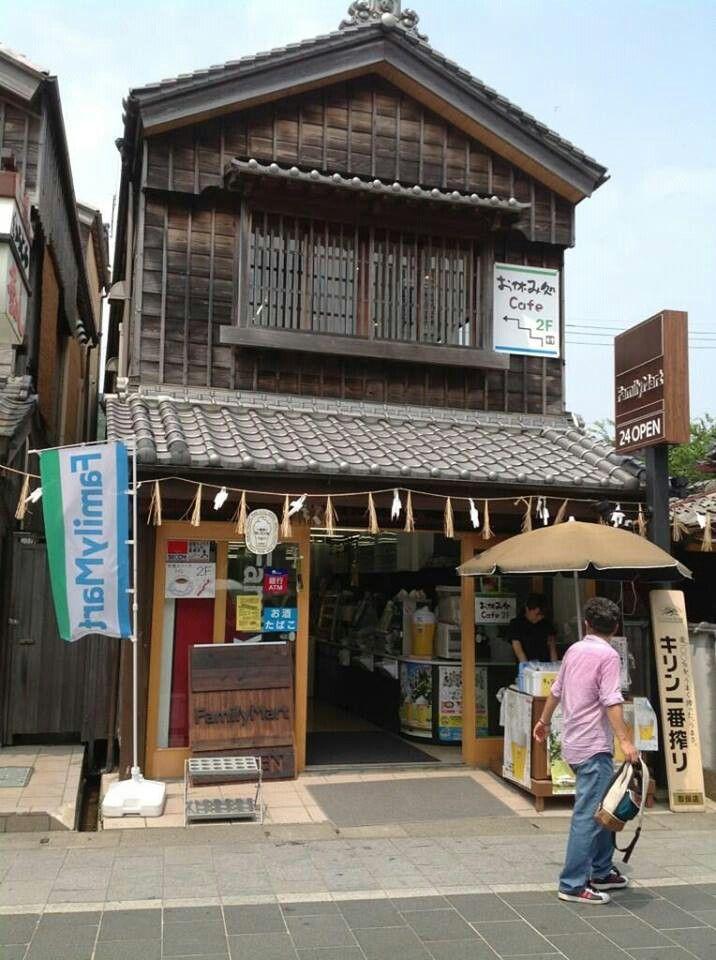 "Japanese convenience store ""FamilyMart"""