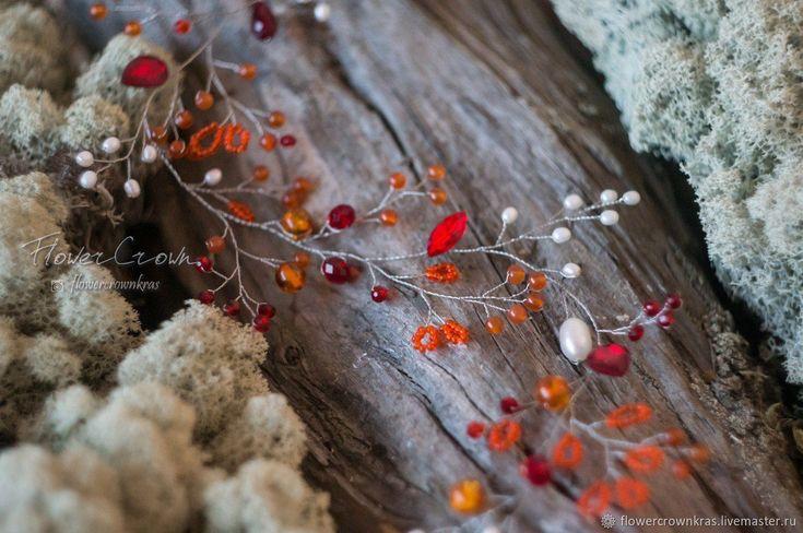 Осенний венок, лоза в прическу, длинное украшение – купить или заказать в интернет-магазине на Ярмарке Мастеров | Яркое осенне украшение дополнит Ваш образ.<br /> …