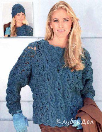Бирюзовый пуловер и шапка