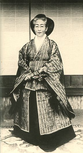 the japanese imperial family essay Nominally a biography of the japanese imperial family since the meiji restoration  of 1868, this sensational book really focuses on world war ii,.