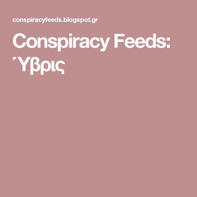 Conspiracy Feeds: Ύβρις