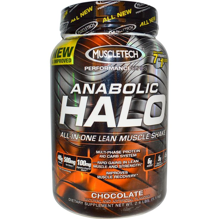 Anabolic Halo® features a 40-gram multi-phase protein system that supplies fast, medium and slow-digesting proteins, which replaces your need to take other protein powder supplements. Purchase it from Prime fitness nutrition in UK.
