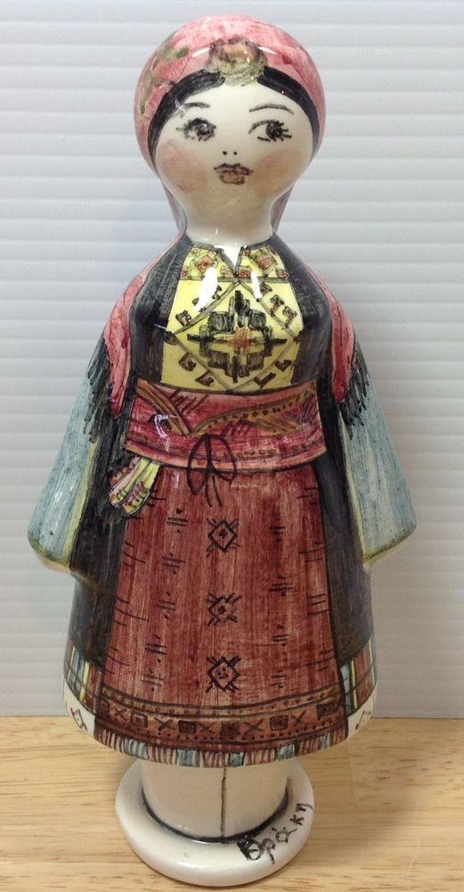 Greek Peasant Woman Figurine THRACE Ceramic
