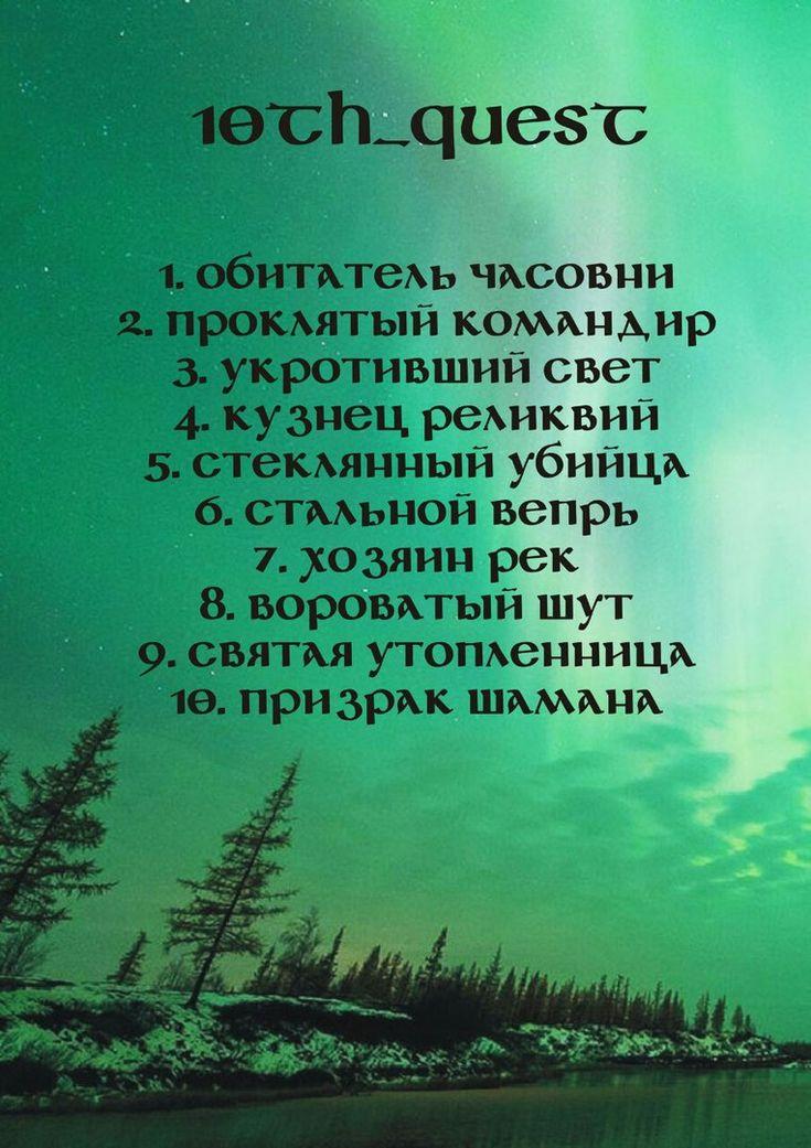 Челленджесклад – 193 фотографии