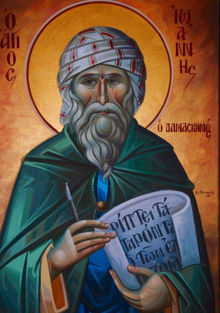 St. John of Damascus