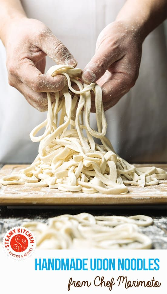 Learn to make homemade Japanese Udon Noodles from Iron Chef Morimoto via @steamykitchen