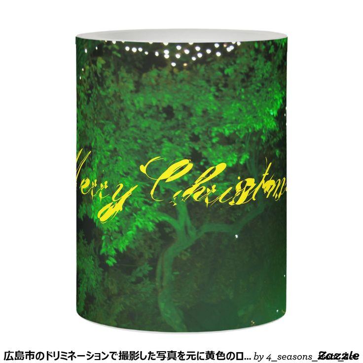 広島市のドリミネーションで撮影した写真を元に黄色のロゴ入り☆ムード抜群のキャンドル☆