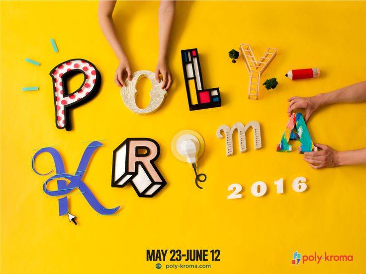 Poly-Kroma 2016 Exhibition Poster