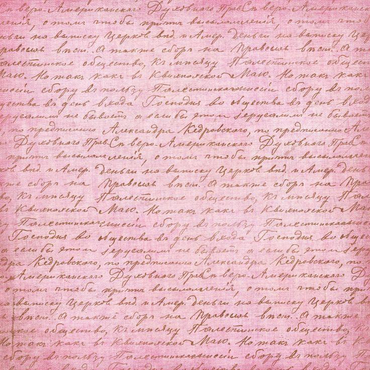 Alena1984 - «Paper_Peony_Poetry_smjdesigns.jpg» on Yandex
