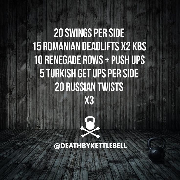 ⚫ Be sure to hit this quick kettlebell workout before you hit the beach! For a greater challenge, perform 10-15 two-handed swings between each move:  20 Swings per side 15 Romanian deadlifts x2 KBs 10 Renegade rows + push ups 5 Turkish get ups per side 20 Russian twists x3 ⚫ DOUBLE TAP IF YOU'RE GOING TO TRY THE WORKOUT  Let us know in the comments if you did the workout.  Tag a friend to challenge them with this set!  Always use kettlebells sized appropriate to your strength and fitnes...