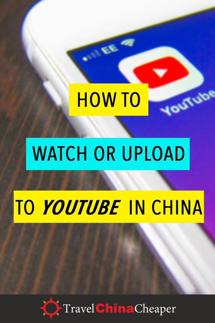 0254dd501d96f04c786e8fd1f6b42cfa - How To Access Gmail In China Without Vpn