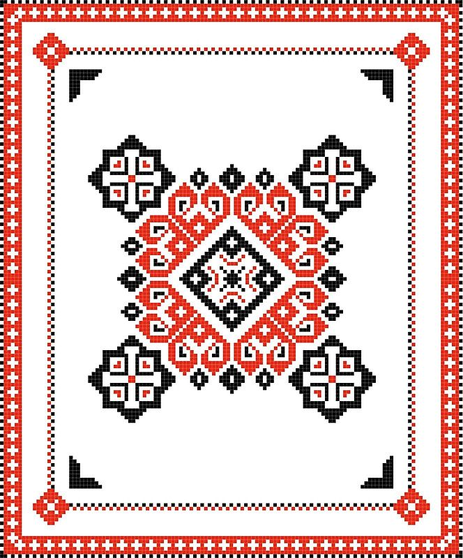 """Traditional Folk Pattern"" Framed Prints by spirographics 