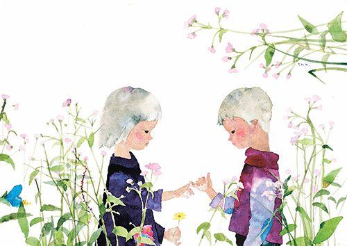 "Chihiro Iwasaki Japanese illustrator. Watercolour painting ""The happiness of children and peace""."