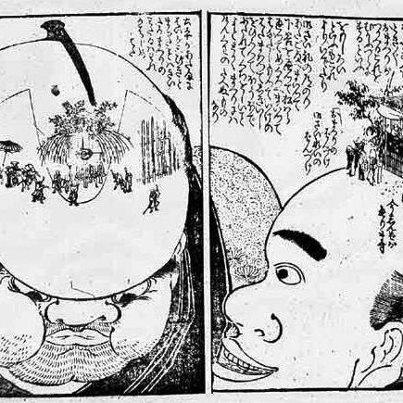 写真: 意味不明シリーズ 山東京伝のシュールな戯作    「意味はわからないけど、なんか面白い~」というシリーズ。  江戸の戯作者と言えば山東京伝。戯作者であるほか、北尾政演という名で絵師だったり、今の手ぬぐいのスタイルを考案してヒットさせたりの、お江戸のマルチクリエーターです。    画像は、彼の「悪言鮫骨(あくたいのきょうこつ)」という戯作から。この本は「悪態をつくと、ホントにそうなっちゃうよ」ということを絵にした本らしいのです。この絵は喧嘩するときの常套句「顔に祭が通る」が現実になってしまった場面だそう。    左の男の頭頂部に小さい祭りの行列があります。右の男の上には人が集まっている小屋が描いてあります。周囲の文字から類推してみると…。    左男「へーん、ちゃんちゃらおかしいや。そんなことがまかり通るなら、俺様の顔に祭りが通らぁ~」  右男[だったらこっちは、桟敷を掛けてその祭りを見物してやらぁ~」    みたいなことらしいです。ま、内容はともかく、この素晴らしい構図と顔に大いに笑わせてもらったので、おすそ分けです。