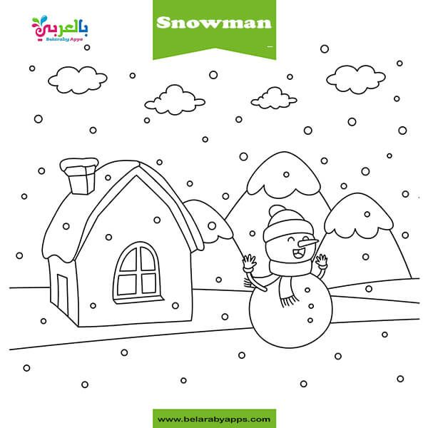 10 Free Printable Snowman Games And Activities For Kids Kids Coloring Books Free Coloring Pages Snowman Coloring Pages
